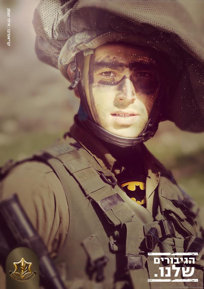 """מבצע עמוד ענן: איתי נעמן בפוסטרים הוקרה לחיילי המילואים והסדיר של צה""""ל"""