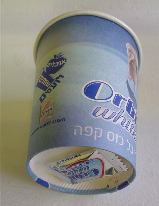 """קד""""מ ישראלי חמוד: אחרי כל כוס קפה לועסים אורביט"""