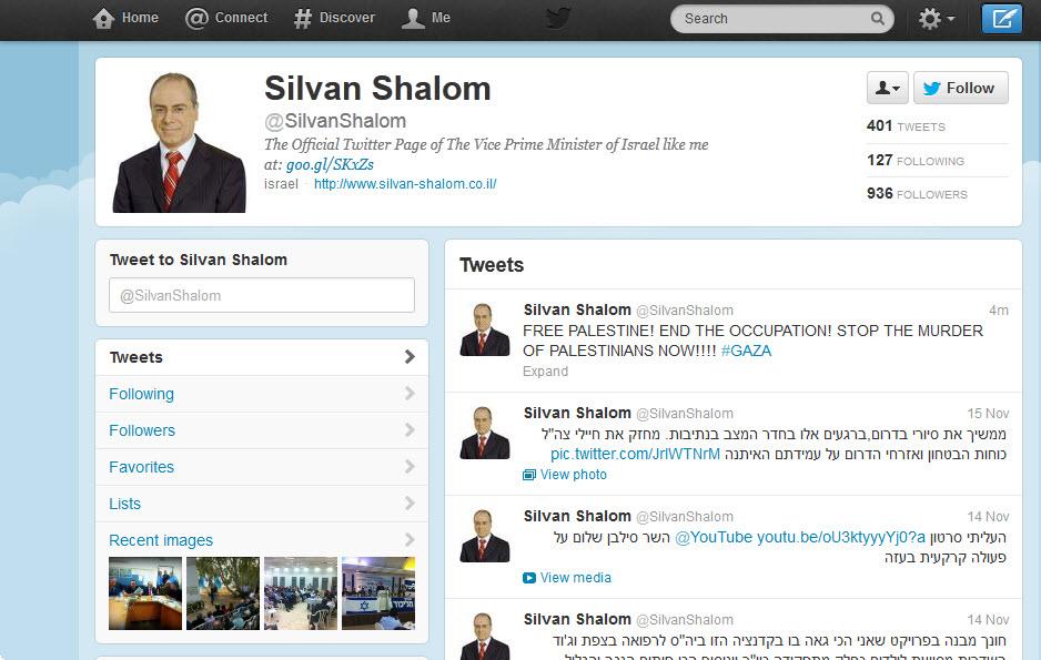 מבצע עמוד ענן במדיום החברתי: הטוויטר של סילבן שלום נפרץ