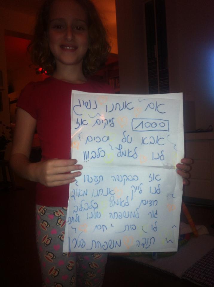 תמונה ויראלית: אם הילדה תקבל 1000 לייקים אביה יסכים לאמץ כלב!