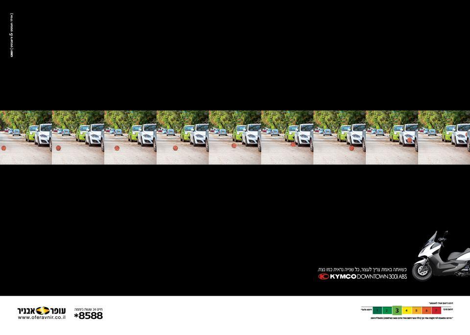 דג הזהב 2013: קטנועי קימקו