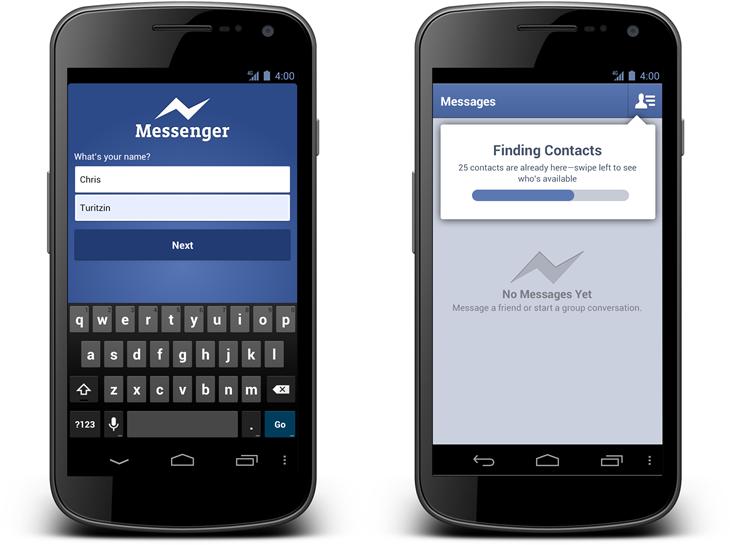 אפליקציית המסנג'ר החדשה של פייסבוק לאנדרואיד