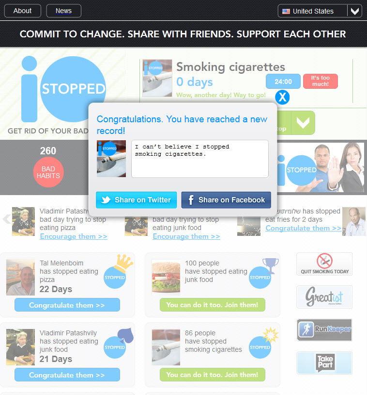 פייסבוק: אפליקציה ישראלית חדשה בשם I Stopped תסייע לכם להיגמל מדברים מזיקים