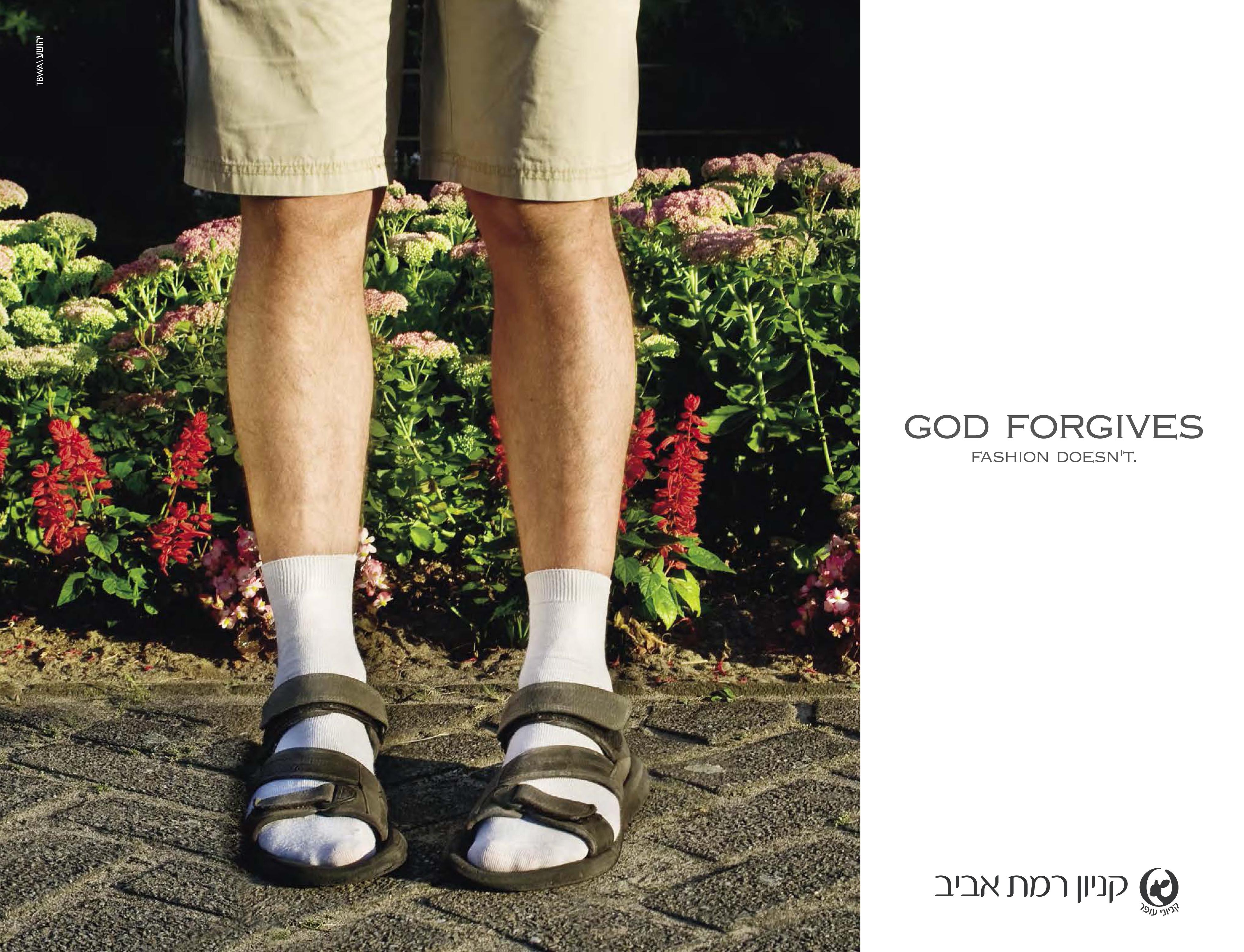דג הזהב 2013: אלוהים סולח, אופנה לא שוכחת