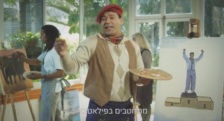 פרסומת: אז מה יעשה אריק זאבי בלי ג'ודו?