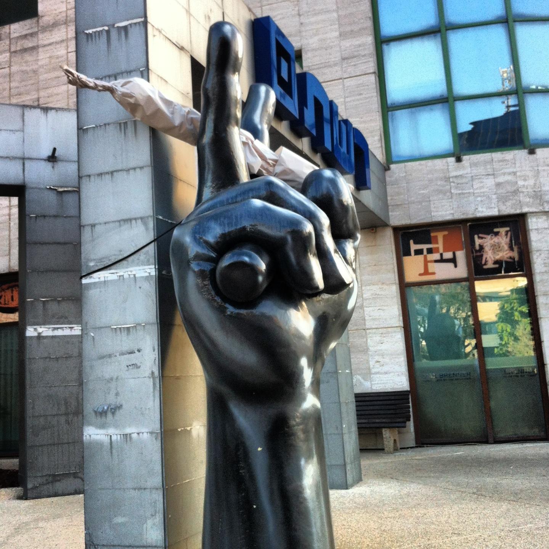 רץ עכשיו ברשת: ג'ויינט ענקי על היד של דה ווייס ישראל בכניסה למשרדי רשת | צילום טל גרודר