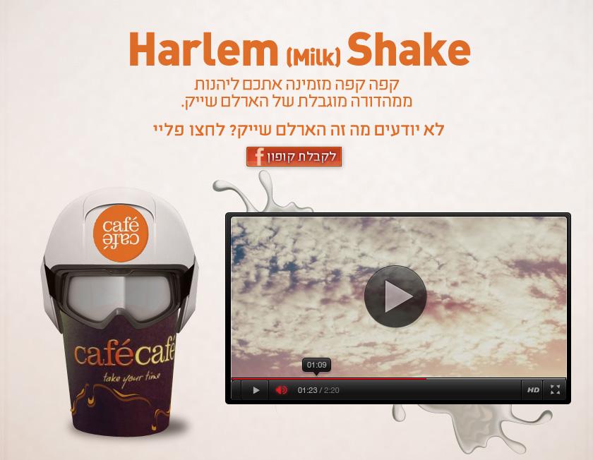 ממנפים את הבאזז: רשת קפה קפה משיקה מילקשייק 'הארלם שייק' במהדורה מוגבלת