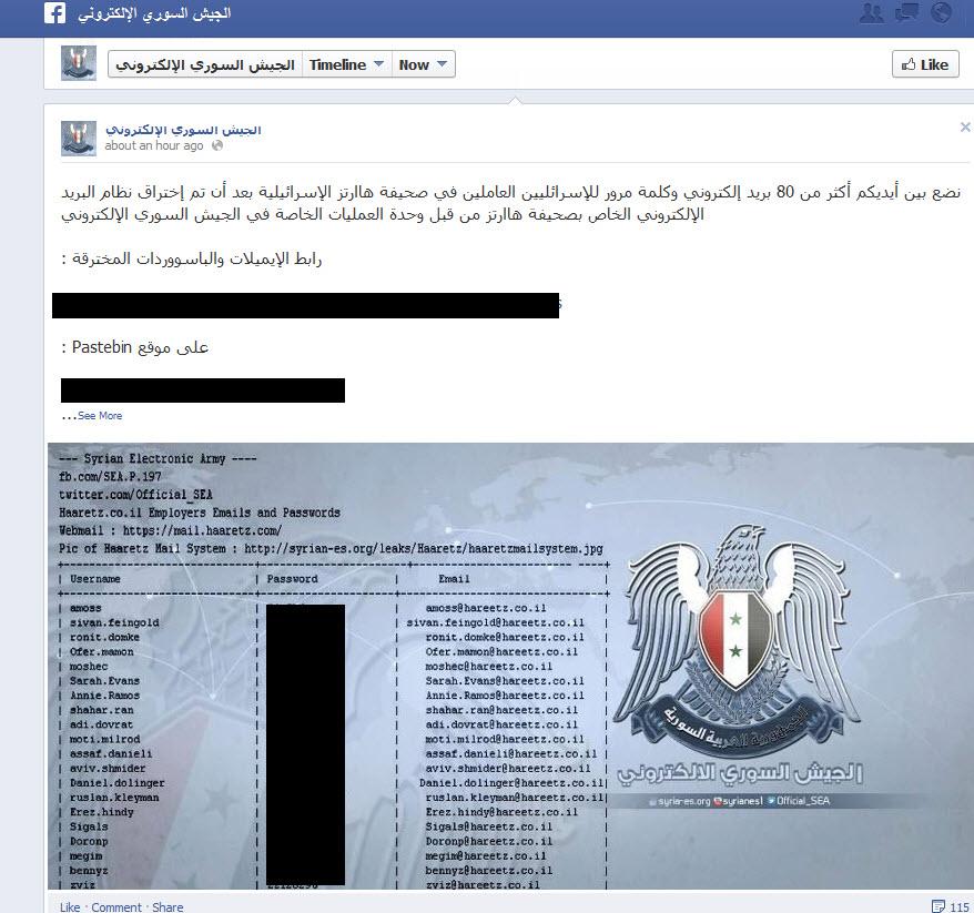 האקרים פרצו לאתר הארץ והדליפו את כל האימיילים והסיסמאות של עובדי האתר והעיתון