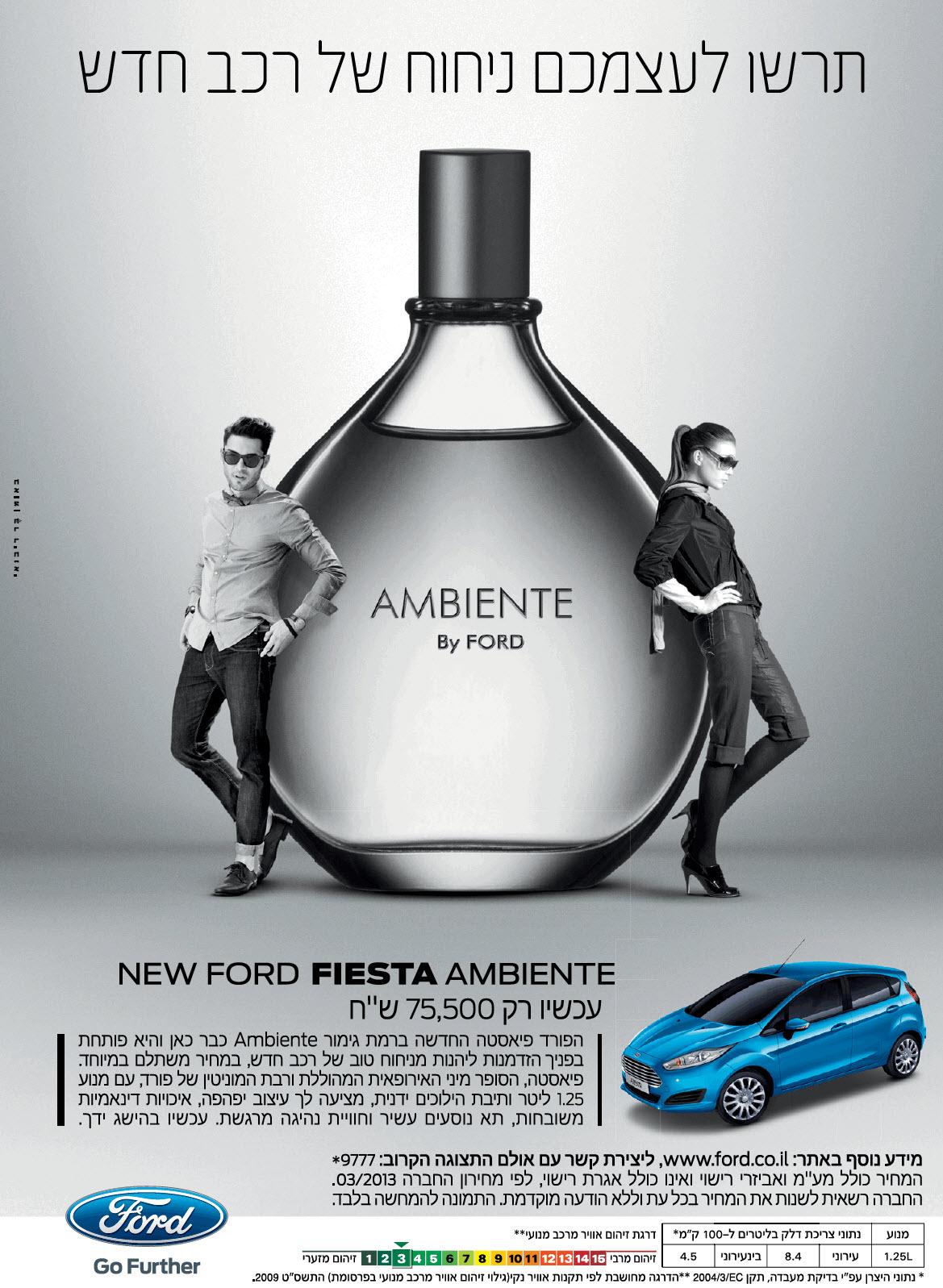 פרינט: תרשו לעצמכם ניחוח של רכב חדש