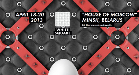 פסטיבל הפרסום הבינלאומי White Square
