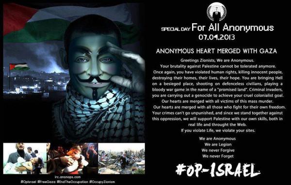 ישראל תחת מתקפה