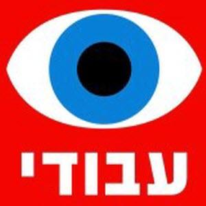 abudi_logo