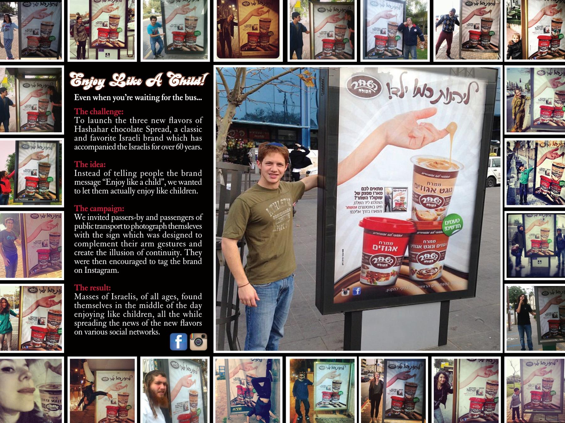 קמפיין שוקולד השחר של ענבר מרחב ניסן
