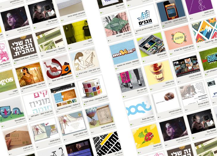 אתר Creatives / קריאייטיבס