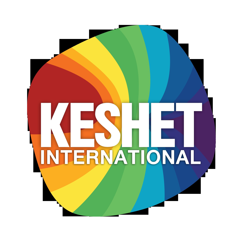 קשת אינטרנשיונל / Keshet international
