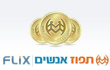 flix_coins