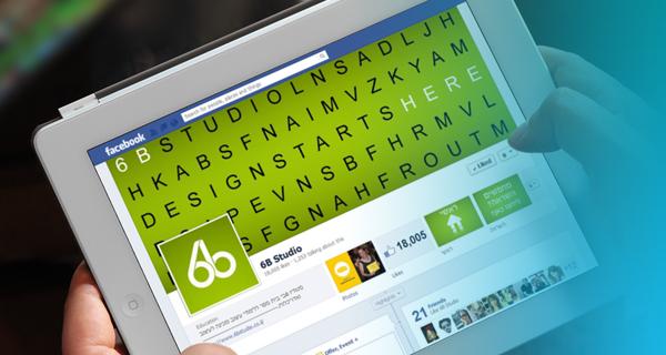 בית הספר ללימודי המשך למעצבים - עיצוב אפליקציות, מפרינט לאינטראקטיב ומיתוג עצמי