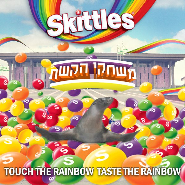 סקיטלס (Skittles)
