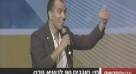 רץ עכשיו ברשת: האם זהו הרגע המביך ביותר בתולדות הטלוויזיה הישראלית?