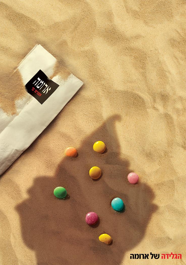 קמפיין פרינט: קיץ בארומה ישראל