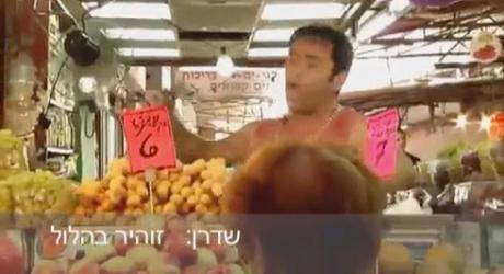 חיים שידורים: אז איך זה נראה כשפרשני הספורט של ישראל מקריינים אירועים יומיומיים?