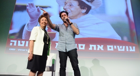 5 דקות של יצירתיות בפרסום: פרויקט - עושים את סבתא מבסוטה