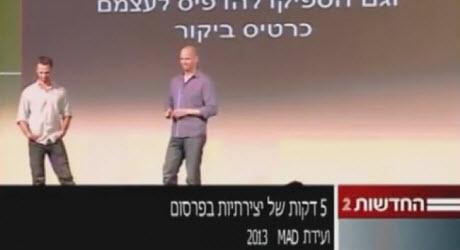5 דקות של יצירתיות בפרסום: גליקמן נטלר סמסונוב מציגים - כל האמת על הרצאות בכנסים