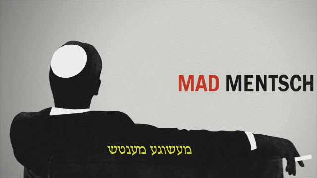 madmentsh