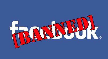 חסמו לכם את חשבון הפייסבוק? כך תעקפו את החסימה ותמשיכו לפרסם סטטוסים בעמוד האוהדים שלכם