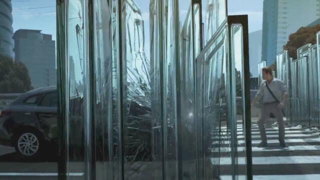 fileglasschild