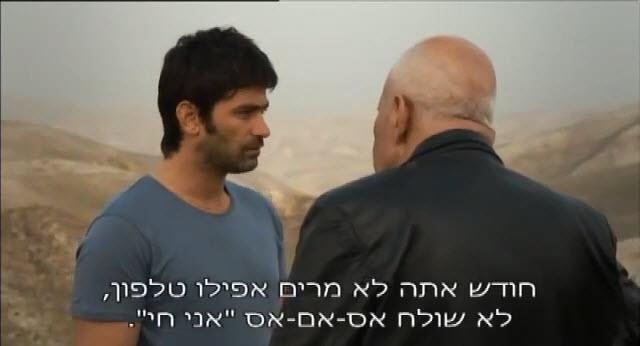 הבורר עונה 4 פרק 1
