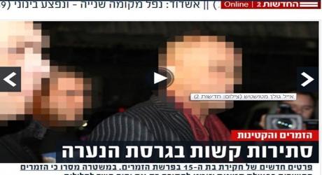 פרסום ראשון: אתר מאקו הפר צו איסור פרסום וחשף את אייל גולן כזמר המפורסם החשוד בפרשת עבירות המין