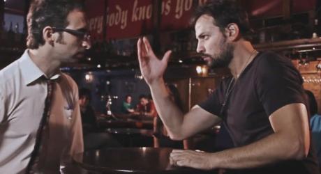 הגיק הביוני - אתר גיקטיים הישראלי משיק פרסומת אינטרנטית לקידום הפורטל הבינלאומי