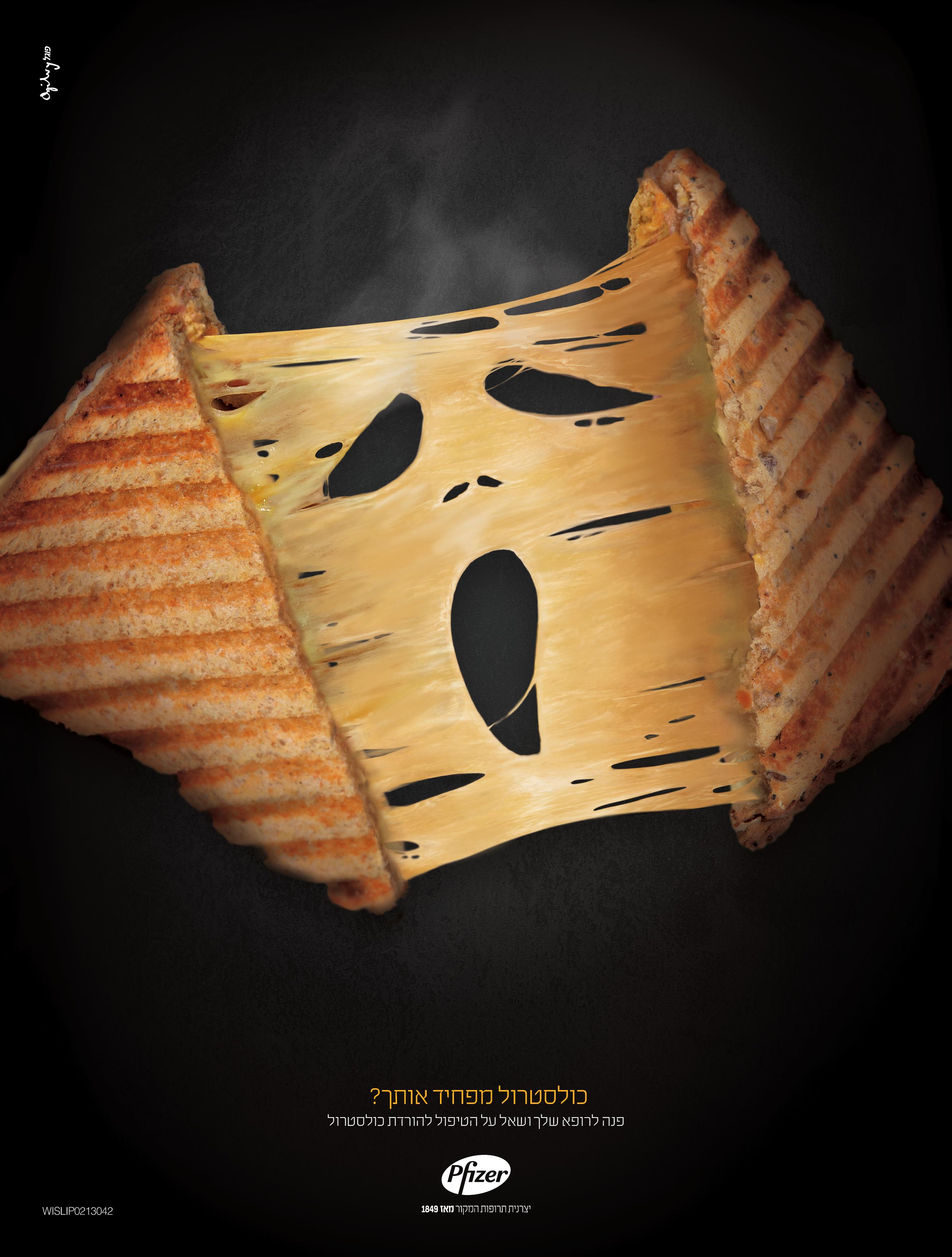 דג הזהב 2014: כולסטרול מפחיד אותך?