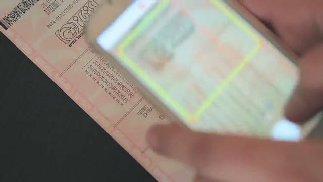 lottocheck1