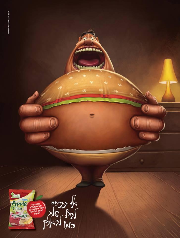 דג הזהב 2014: תפוחונים - אל תתייחס לגוף שלך כמו לג'אנק