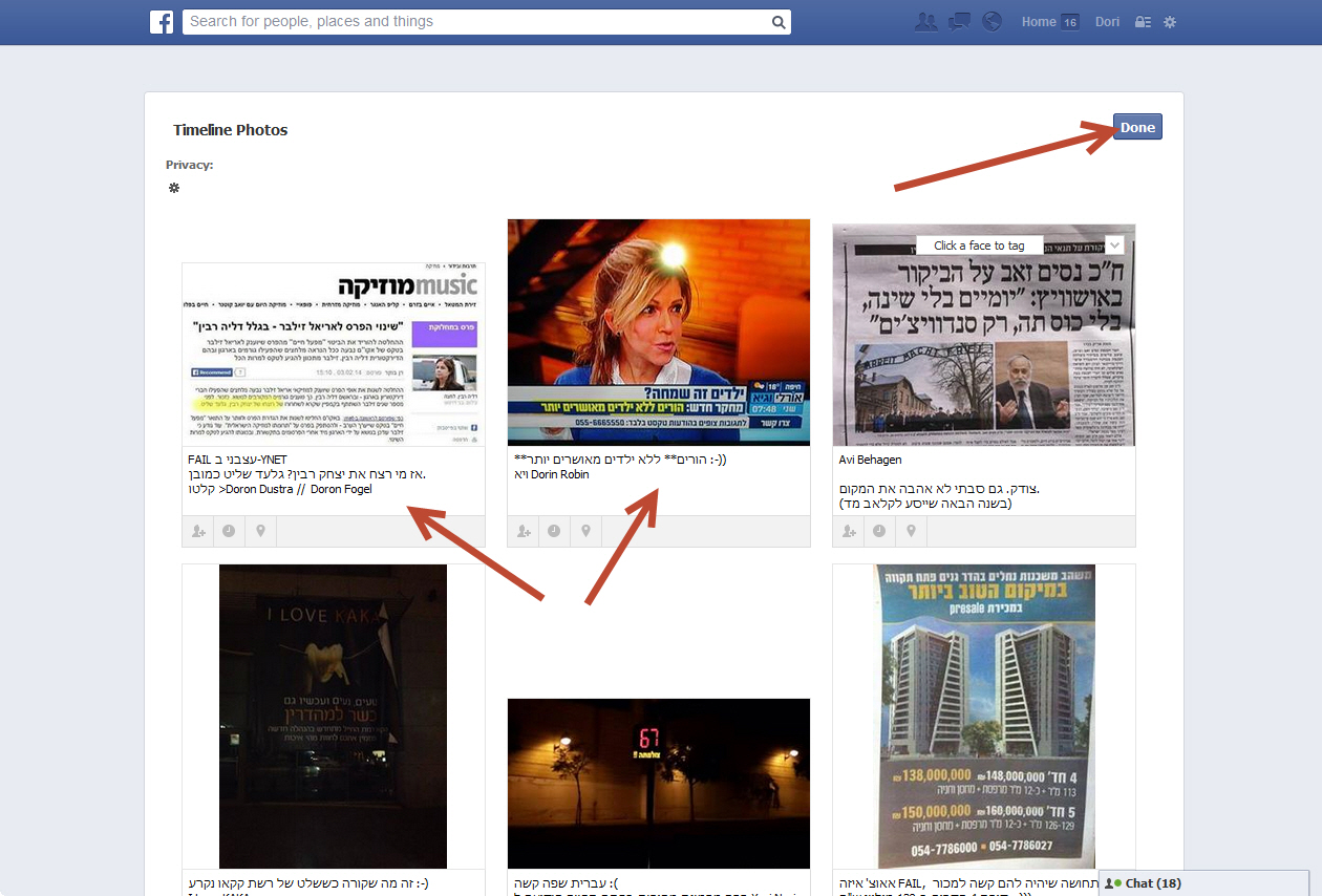 אז איך עוקפים את הבאג המעצבן בפייסבוק שמשנה את תאריך הפרסום של התמונה בעת עידכונה?
