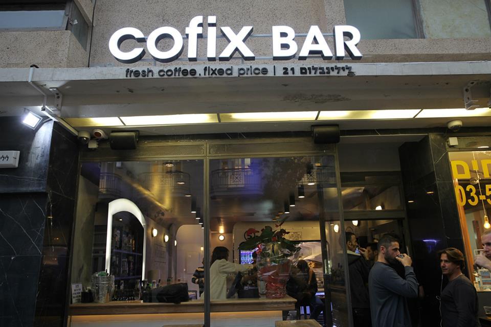 """רשת קופיקס השיקה היום את Cofix Bar בלילינבלום - אלכוהול ב-5 ש""""ח בלבד"""