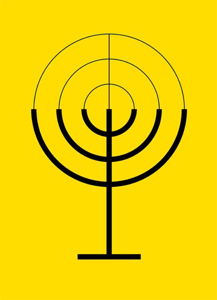 שומרים על הזיכרון בחיים - מיזם כרזות בינלאומי להנצחת השואה