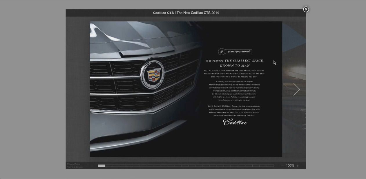 Cadillac test drive