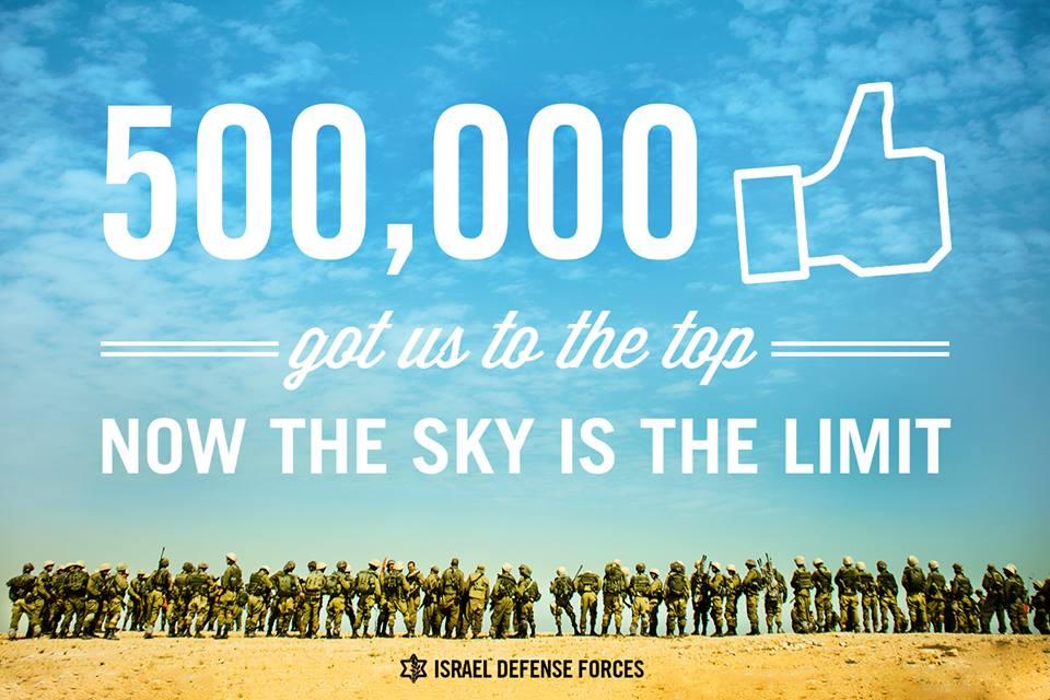 """השמיים הם הגדול, עמוד הפייסבוק של צה""""ל עם חצי מיליון אוהדים"""
