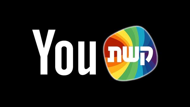 קשת נגד עומרי חיון והסרטון ביו טיוב