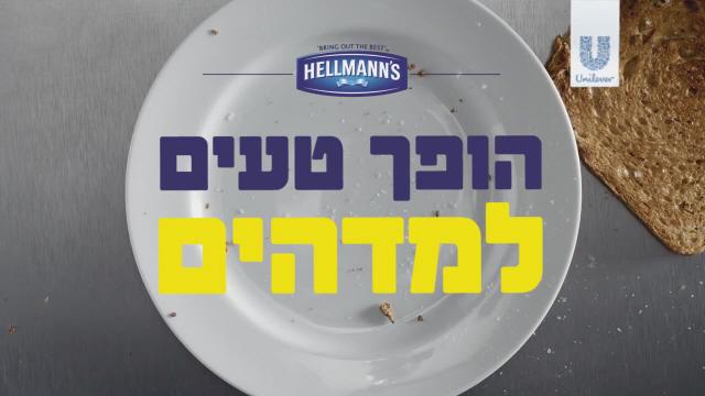 hellmans3
