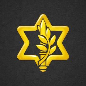 """לוגו צה""""ל"""