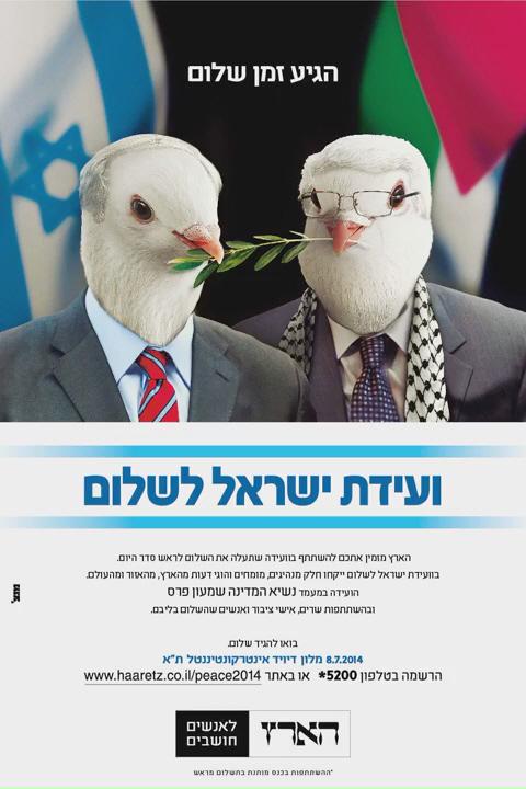 Haaretz Peace