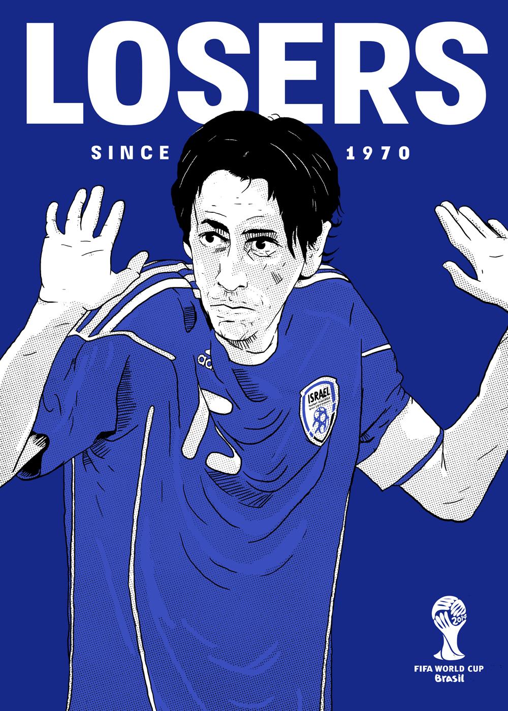 הכרזה של נבחרת ישראל - ואל בורטקוב