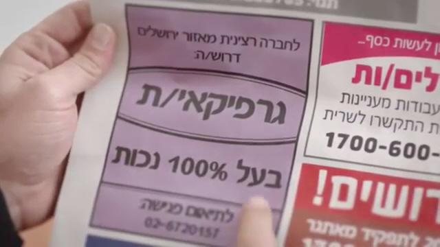shekel2014