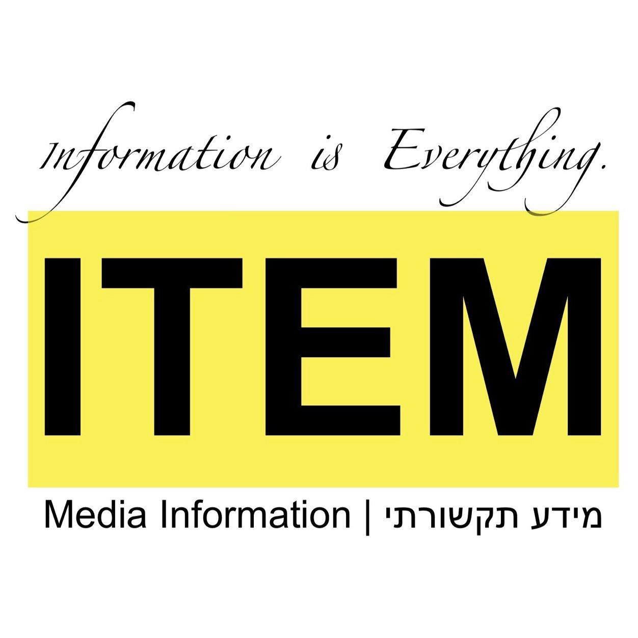 ITEM - מידע תקשורתי