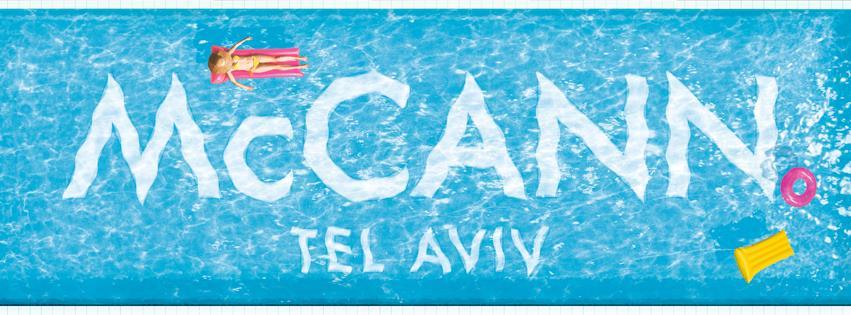 מקאן תל אביב