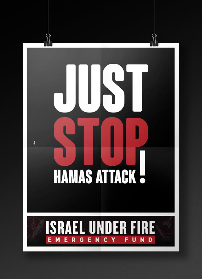 ישראל תחת אש: משרד הפרסום think מתגייס למען ההסברה הישראלית